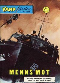 Cover for Kamp-serien (Serieforlaget / Se-Bladene / Stabenfeldt, 1964 series) #2/1975