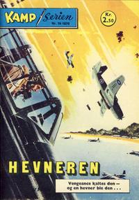 Cover Thumbnail for Kamp-serien (Serieforlaget / Se-Bladene / Stabenfeldt, 1964 series) #19/1975