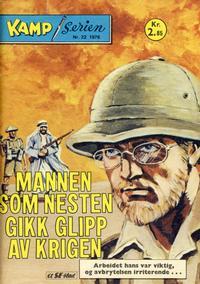Cover Thumbnail for Kamp-serien (Serieforlaget / Se-Bladene / Stabenfeldt, 1964 series) #22/1976