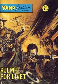 Cover Thumbnail for Kamp-serien (Serieforlaget / Se-Bladene / Stabenfeldt, 1964 series) #31/1978