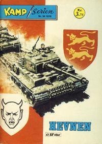 Cover Thumbnail for Kamp-serien (Serieforlaget / Se-Bladene / Stabenfeldt, 1964 series) #34/1978