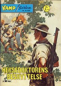 Cover Thumbnail for Kamp-serien (Serieforlaget / Se-Bladene / Stabenfeldt, 1964 series) #18/1979