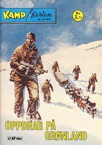 Cover Thumbnail for Kamp-serien (Serieforlaget / Se-Bladene / Stabenfeldt, 1964 series) #19/1979