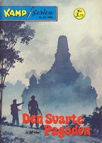 Cover for Kamp-serien (Serieforlaget / Se-Bladene / Stabenfeldt, 1964 series) #22/1980