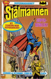 Cover Thumbnail for Supermagasinet (Semic, 1982 series) #3/1982