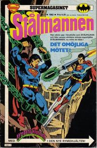 Cover Thumbnail for Supermagasinet (Semic, 1982 series) #7/1982
