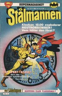 Cover Thumbnail for Supermagasinet (Semic, 1982 series) #12/1982