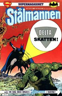 Cover Thumbnail for Supermagasinet (Semic, 1982 series) #13/1982