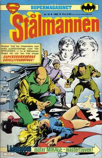 Cover Thumbnail for Supermagasinet (Semic, 1982 series) #18/1982