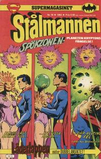 Cover Thumbnail for Supermagasinet (Semic, 1982 series) #19/1982
