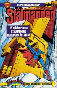 Cover Thumbnail for Supermagasinet (Semic, 1982 series) #21/1982