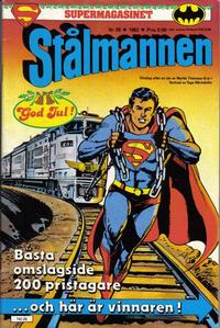 Cover Thumbnail for Supermagasinet (Semic, 1982 series) #26/1982