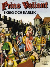 Cover Thumbnail for Prins Valiant (Semic, 1974 series) #16