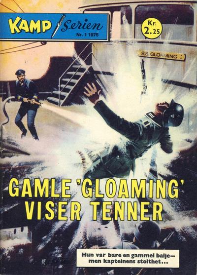 Cover for Kamp-serien (Serieforlaget / Se-Bladene / Stabenfeldt, 1964 series) #1/1975