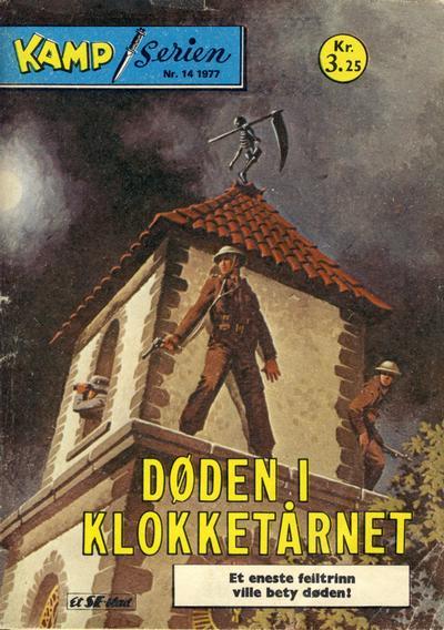 Cover for Kamp-serien (Serieforlaget / Se-Bladene / Stabenfeldt, 1964 series) #14/1977