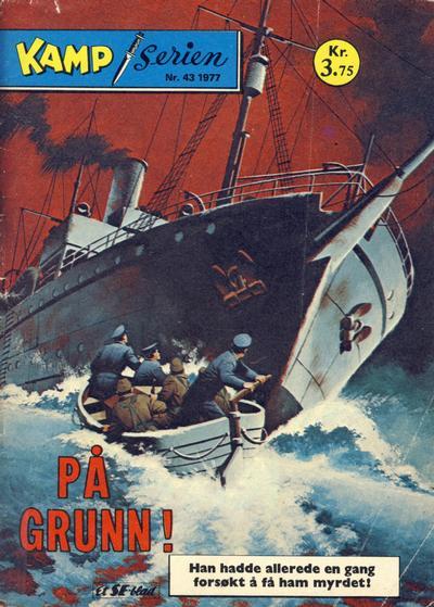 Cover for Kamp-serien (Serieforlaget / Se-Bladene / Stabenfeldt, 1964 series) #43/1977