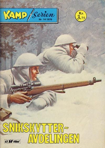 Cover for Kamp-serien (Serieforlaget / Se-Bladene / Stabenfeldt, 1964 series) #14/1979