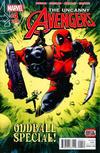 Cover for Uncanny Avengers (Marvel, 2015 series) #4