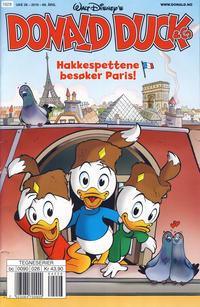 Cover for Donald Duck & Co (Hjemmet / Egmont, 1948 series) #26/2016