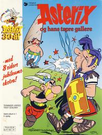 Cover Thumbnail for Asterix (Hjemmet / Egmont, 1969 series) #1 (8.opplag) - Asterix og hans tapre gallere