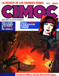 Cover Thumbnail for Cimoc (NORMA Editorial, 1981 series) #33