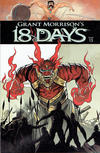 Cover for 18 Days (Graphic India, 2015 series) #13