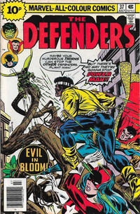 Cover for The Defenders (Marvel, 1972 series) #37 [25¢]