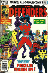 Cover Thumbnail for The Defenders (Marvel, 1972 series) #74 [British]