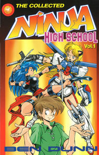 Cover Thumbnail for The Collected Ninja High School (Antarctic Press, 1994 series) #1 [Second Printing]