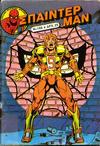Cover for Σπάιντερ Μαν (Kabanas Hellas, 1977 series) #199