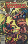 Cover for The Defenders (Marvel, 1972 series) #132 [Canadian]