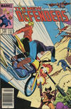 Cover for The Defenders (Marvel, 1972 series) #145 [Canadian]