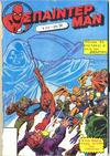 Cover for Σπάιντερ Μαν (Kabanas Hellas, 1977 series) #348