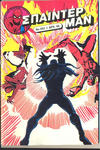 Cover for Σπάιντερ Μαν (Kabanas Hellas, 1977 series) #352