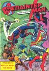 Cover for Σπάιντερ Μαν (Kabanas Hellas, 1977 series) #368