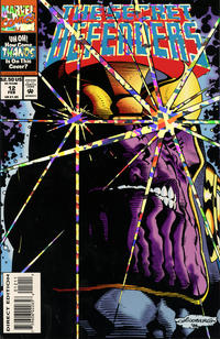 Cover Thumbnail for The Secret Defenders (Marvel, 1993 series) #12 [Direct Edition]