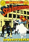 Cover for Stålmannen (Semic, 1976 series) #1/1977