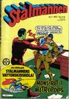 Cover for Stålmannen (Semic, 1976 series) #7/1977