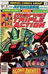 Cover for Marvel Triple Action (Marvel, 1972 series) #38