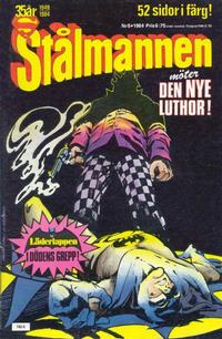 Cover Thumbnail for Stålmannen (Semic, 1984 series) #5/1984