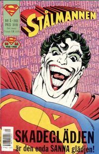 Cover Thumbnail for Stålmannen (SatellitFörlaget, 1988 series) #5/1988