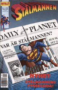 Cover Thumbnail for Stålmannen (SatellitFörlaget, 1988 series) #1/1991