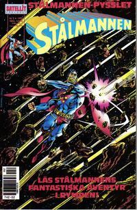 Cover Thumbnail for Stålmannen (SatellitFörlaget, 1988 series) #2/1991