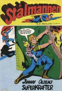 Cover Thumbnail for Stålmannen (Semic, 1976 series) #14/1976
