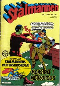 Cover Thumbnail for Stålmannen (Semic, 1976 series) #7/1977