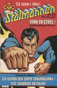 Cover Thumbnail for Stålmannen (Semic, 1976 series) #6/1979