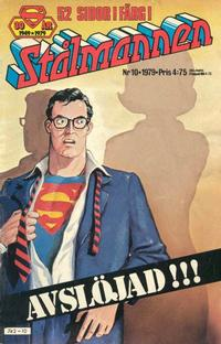 Cover Thumbnail for Stålmannen (Semic, 1976 series) #10/1979