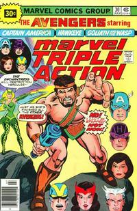 Cover Thumbnail for Marvel Triple Action (Marvel, 1972 series) #30