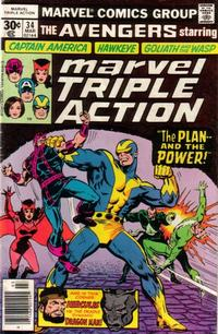 Cover Thumbnail for Marvel Triple Action (Marvel, 1972 series) #34