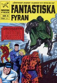 Cover Thumbnail for Fantastiska fyran (Williams Förlags AB, 1967 series) #5
